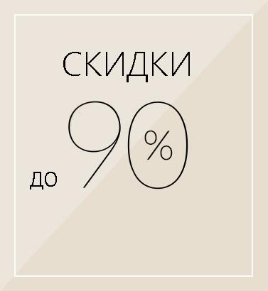 home_store_zoombox_3_rus